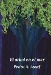 El árbol en el mar