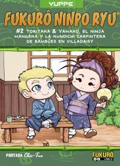 Fukurô Ninpo Ryu 02 PDF