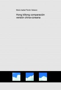 Hong kiltong comparación versión china-coreana